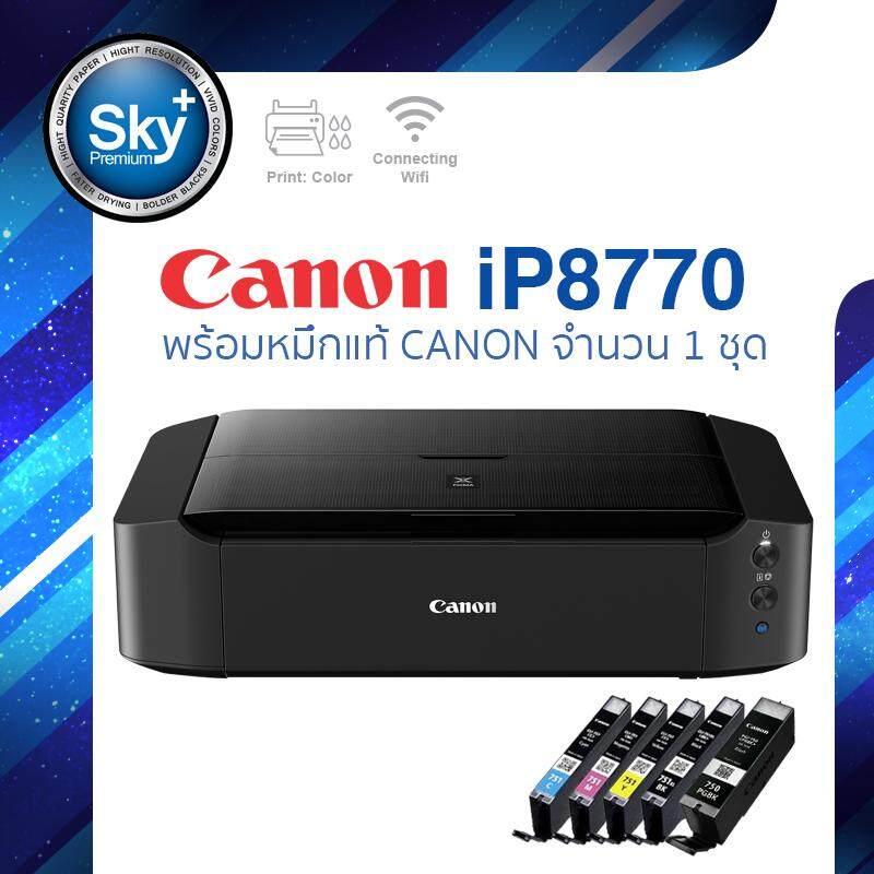 Canon Printer Inkjet Pixma Ip8770 แคนนอน Print A3 Wifi_usb 2 (ประกัน 1 ปี) ปรินเตอร์_พริ้นเตอร์ ขนาด A3 หมึก Pgi750bk_cli751 จำนวน 1 ชุด.