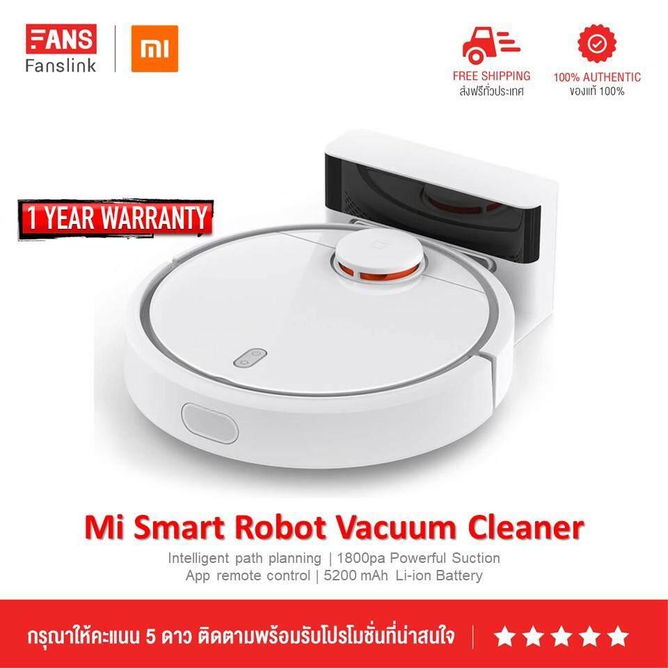 Mi Robot Vacuum by Fanslink
