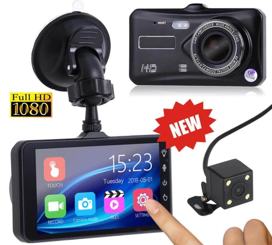 กล้องสำหรับติดรถยนต์ A6T Dual Lens 4-inch ภาพคมชัดระดับ 1080P Full HD พร้อมระบบ Touch Screen Vehicle BlackBox DVR with Night Visual DVR A6T