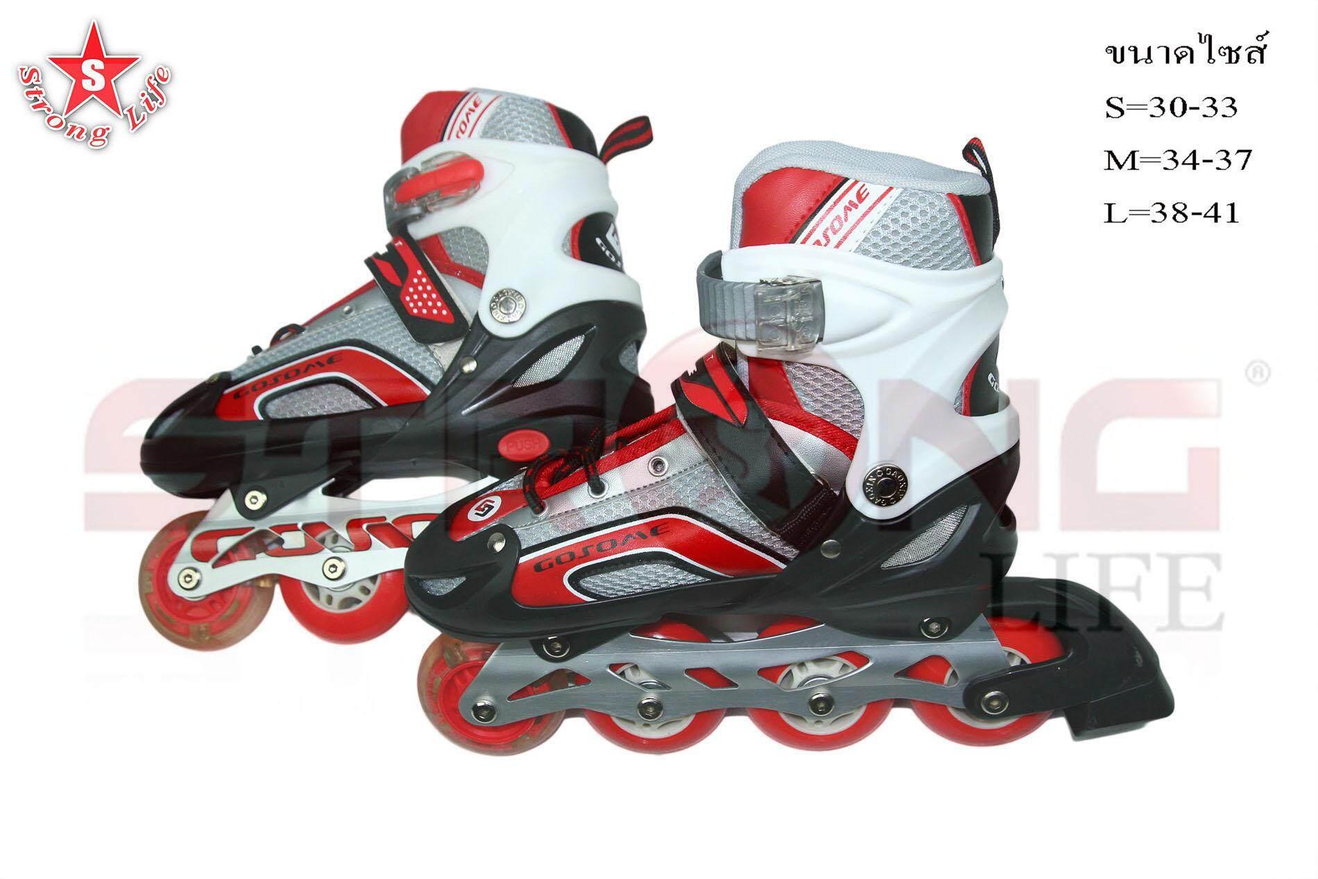 Ska รองเท้าสเก็ต โรลเลอร์เบลด Roller Blade Skate รุ่น Gosome Sk9081 By Ska Sports.
