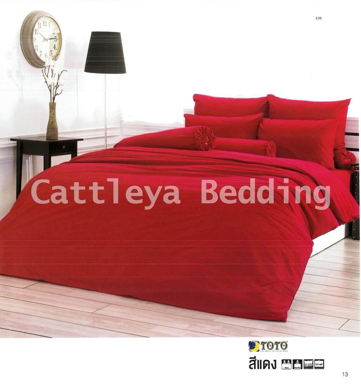 ผ้าปูที่นอน 6 ฟุต โตโต้ ( Toto ) สีแดง (ไม่รวมผ้านวม).