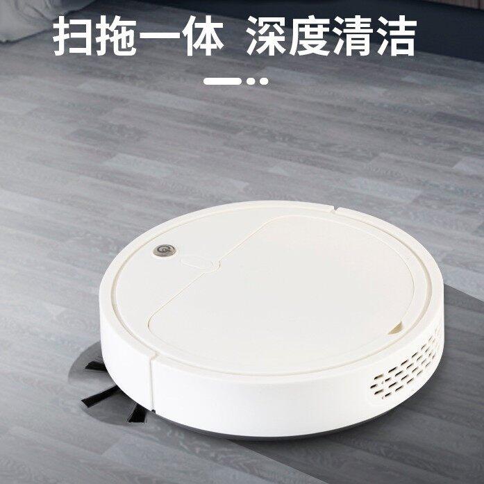 โปรโมชั่น เครื่องกวาดพื้นถูพื้นดูดฝุ่นอัจฉริยะอัตโนมัติหุ่นยนต์ทำความสะอาด ราคาถูก หุ่นยนต์ดูดฝุ่น หุ่นยนต์ดูดฝุ่นอัตโนมัติ หุ่นยนต์ดูดฝุ่นถูพื้น หุ่นยนต์ดูดฝุ่น mi