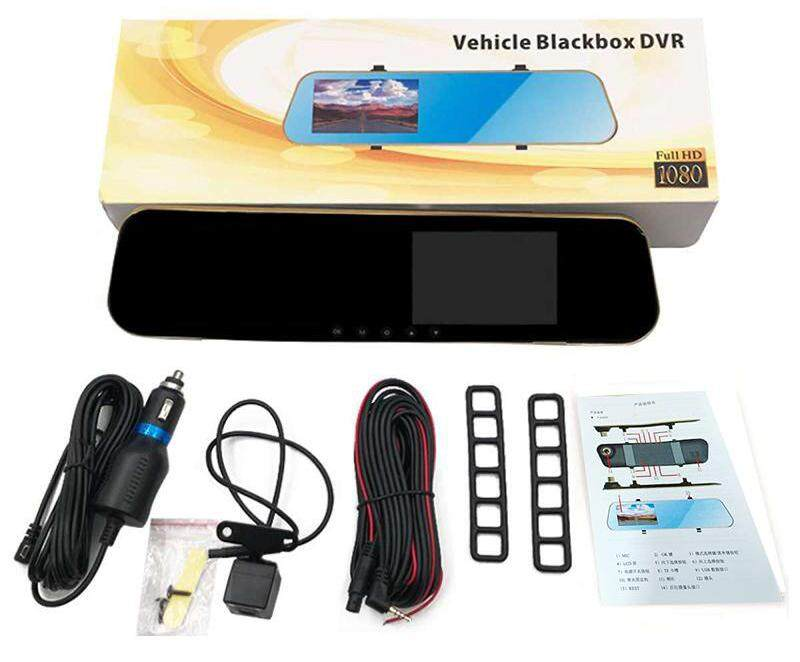 Vehicle Blackbox DVR กล้องติดรถยนต์ Full HD 1080Mqanc_bshop