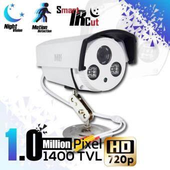 กล้องวงจรปิดเดี่ยว / CCTV CAMERA กล้อง Analog(CVBS) ทรงกระบอก 1400 TVL / 960H (CVBS) เลนส์ 4mm / Infra-red / Day & Night / water proof +ฟรีขายึดกล้อง