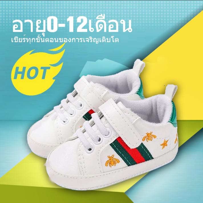 รองเท้าผ้าใบเด็ก รองเท้าสนิกเกอร์ รองเท้าหัดเดิน รองเท้าเด็กสีขาว รองเท้าผ้าใบเด็กราคาถูก.