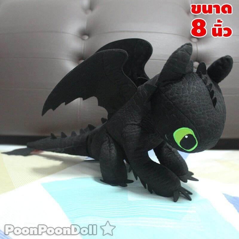 ตุ๊กตา เขี้ยวกุด (ขนาด 8,12 นิ้ว) ลิขสิทธิ์แท้ ตุ๊กตา Toothless ตุ๊กตา เพลิงนิล ตุ๊กตาเขี้ยวกุด ตุ๊กตาเพลิงนิล ตุ๊กตา How To Train Your Dragon ตุ๊กตามังกร จากเรื่อง อภินิหารไวกิ้งพิชิตมังกร How To Train Your Dragon กลุ่ม เพลิงนวล แหนมคึก พายุหนาม By Poonpoondoll.