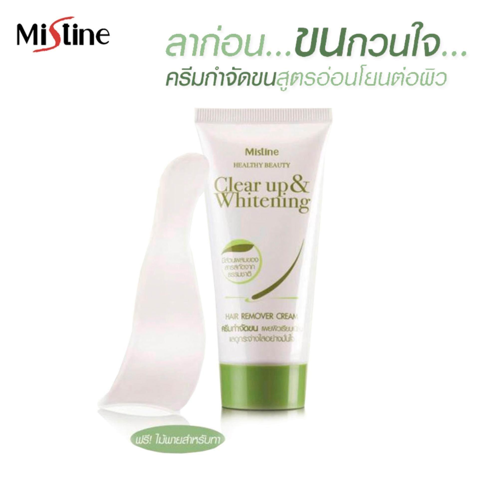 Mistine Healthy beauty Clear up & whitening Hair remover cream 50 g. มิสทิน เฮลตี้ บิวตี้ เคลียร์ อัพ แอนด์ ไวท์เทนนิ่ง แฮร์ รีมูฟเวอร์ ครีมกำจัดขน ผลิตภัณฑ์กำจักขน