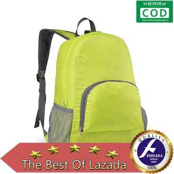 Back Pack กระเป๋าเป้ พับเก็บได้อเนกประสงค์ กระเป๋าเดินทาง กระเป๋าถือ รุ่น BF-QS044