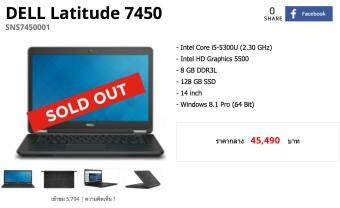 DELL Latitude E7450 14นิ้ว Core i5 5300u Ram8G Business Class อัลตร้าบุ๊ก