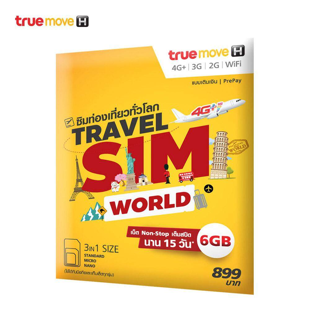 True Travel Sim World By Truemove H.