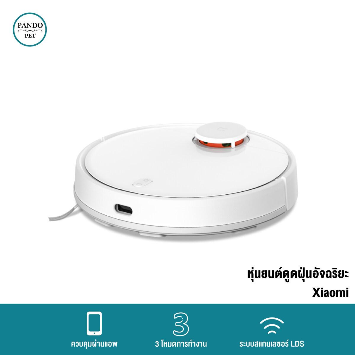 [ส่งฟรี] Pando Pet Mi Robot Vacuum-Mop Pro เครื่องใช้ไฟฟ้าขนาดเล็ก เครื่องดูดฝุ่น หุ่นยนต์ดูดฝุ่น
