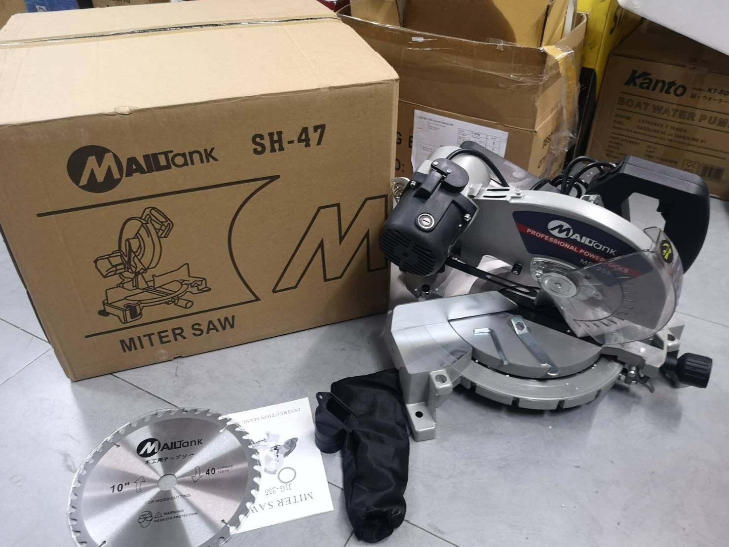 ซื้อที่ไหน 9255A / SH47 แท่นตัดองศา *รุ่นนี้สามารถเอียงได้นะครับ* / Mailtank ตัวแทนจำหน่าย แถมใบด้วย