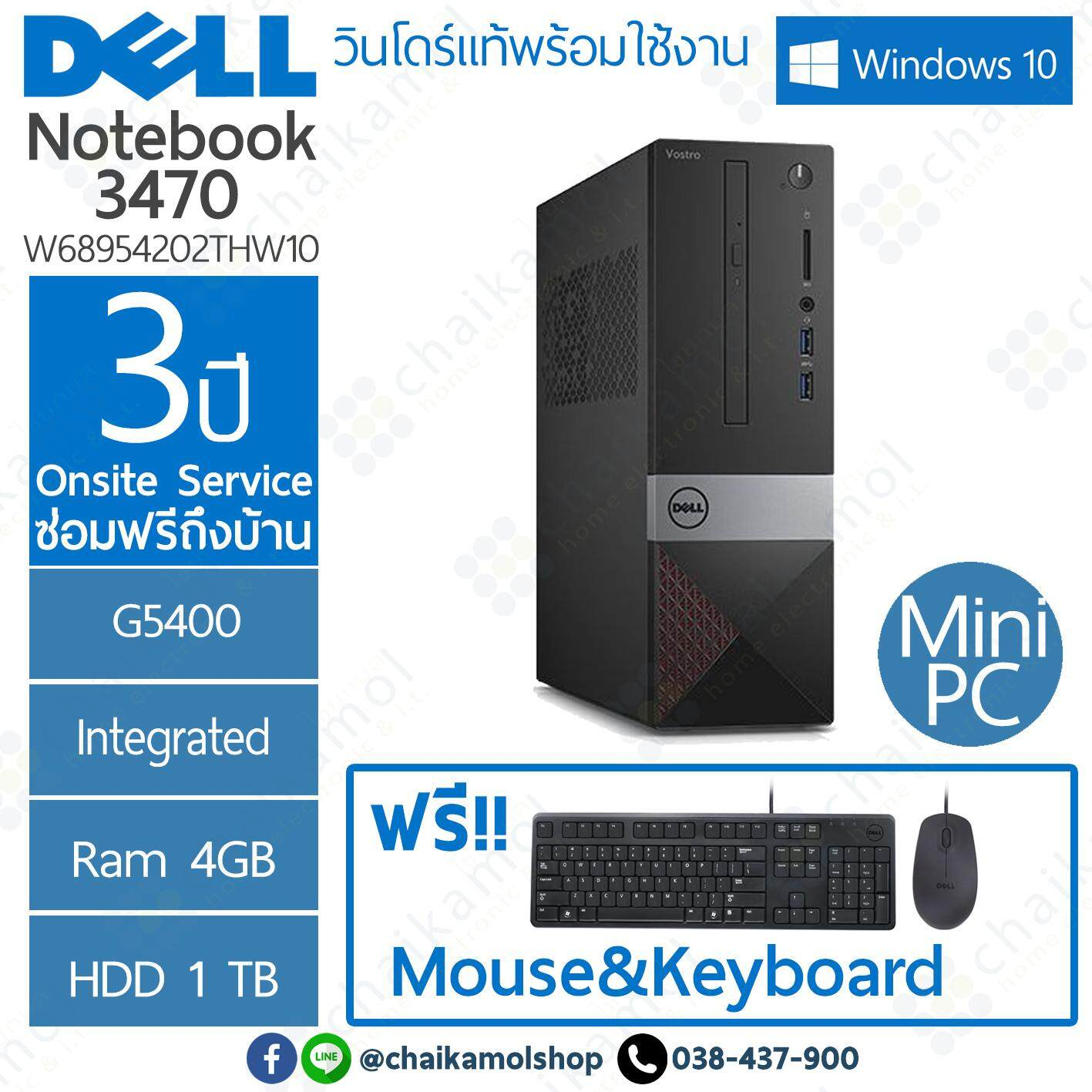 Sell mini pc 4gb cheapest best quality | TH Store