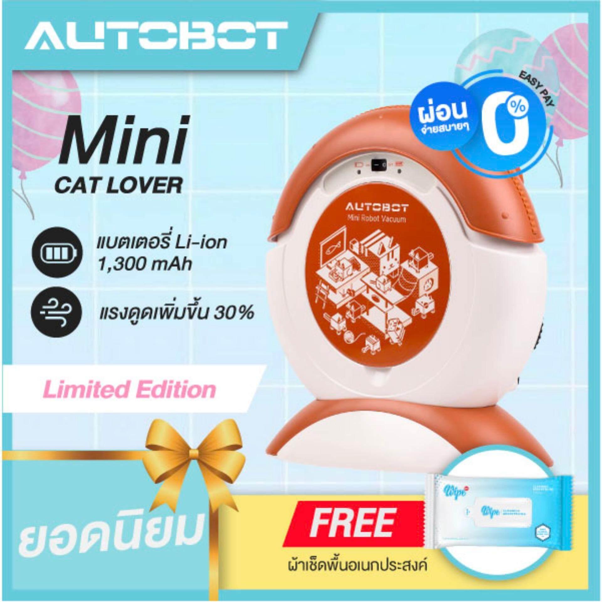หาซื้อ  [ Limited Edition ] AUTOBOT หุ่นยนต์ดูดฝุ่น ถูพื้น โรบอท ระบบ Fuzzy Moving เครื่องดูดฝุ่น รุ่น Mini robot vacuum cleaner - Cat Lover - ดีที่สุด