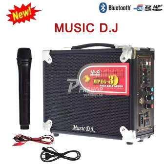 MUSIC D.J. รุ่น M-M16B ลำโพงบลูทูธ Bluetooth / USB / TF / MIC