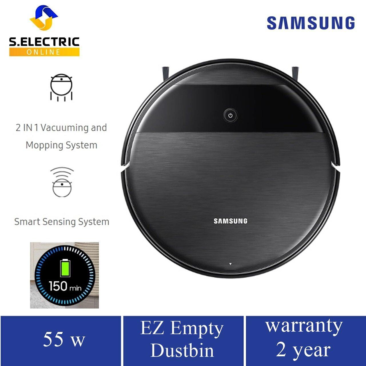 Samsung หุ่นยนต์ดูดฝุ่น รุ่น VR05R5050WK/ST 2 in 1 Cleaning System ทั้งดูดและถูพร้อมๆกัน