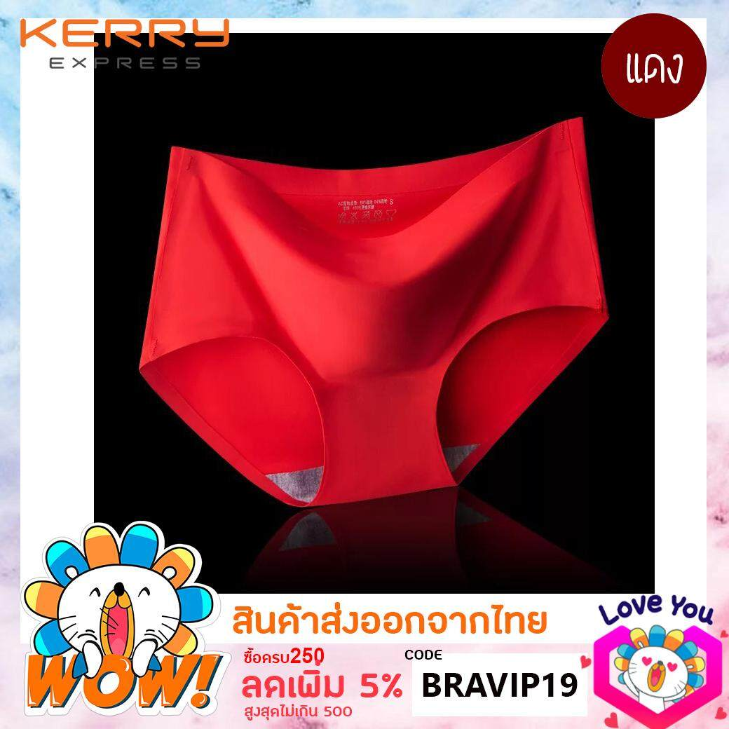 [ราคาต่อชิ้น] กางเกงในไร้ขอบ P-012 By Brabrabra.