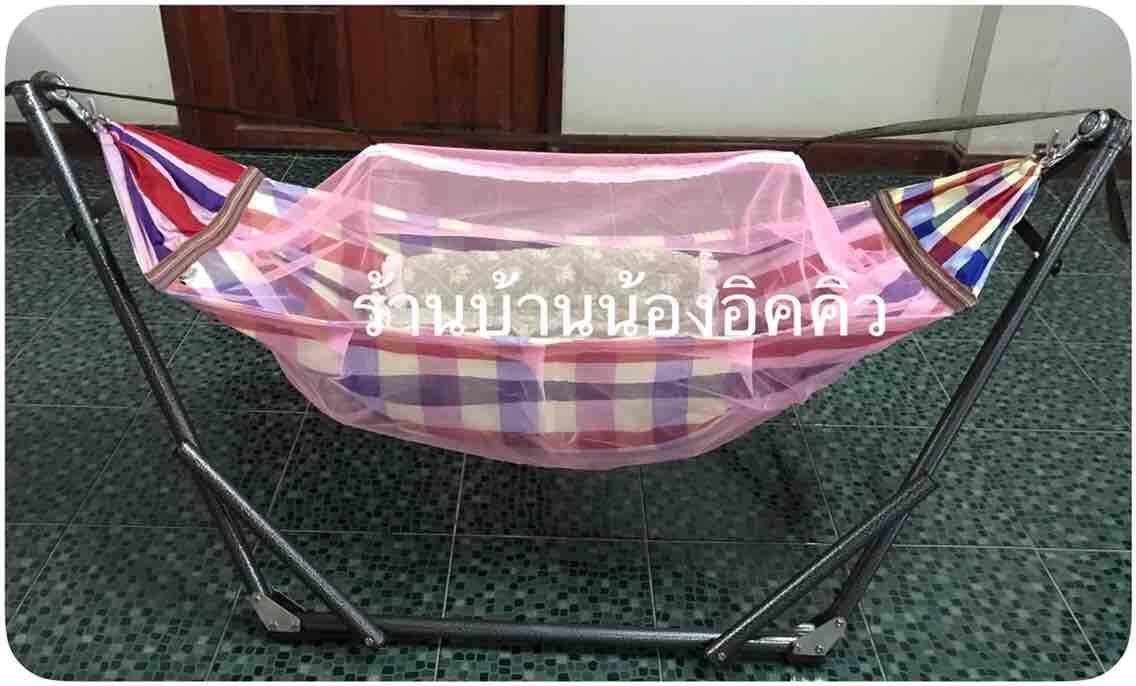 โปรโมชั่น เปลไกวเด็กมีมุ้งกันยุง ได้ทั้งโครงและผ้าเปลมุ้ง จ่ายปลายทางได้