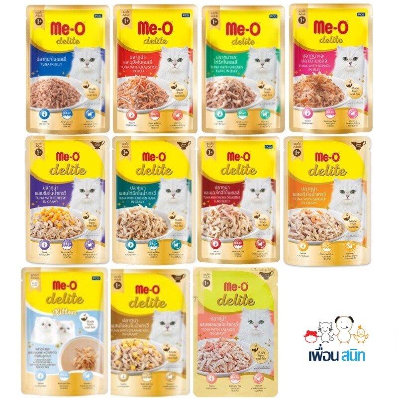 Me-O Delite อาหารแมว 70กรัม 1ซอง.