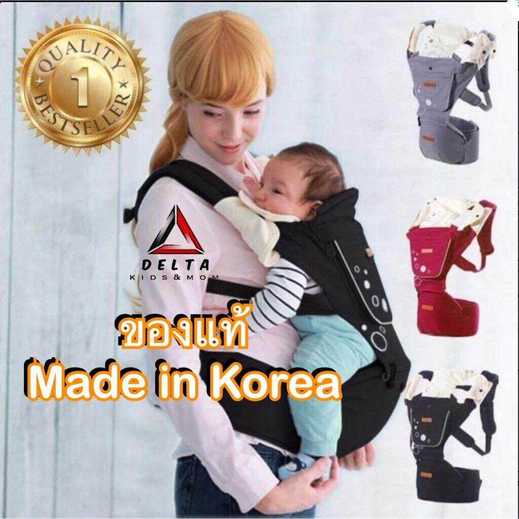 เป้อุ้มเด็ก imama ของแท้ Made in KOREA