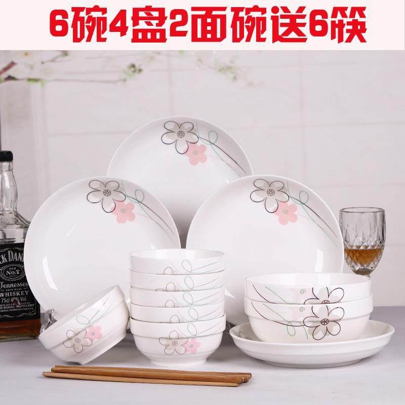 ราคาพิเศษ 6 ชาม 4 2 ชามก๋วยเตี๋ยว 6 ตะเกียบเซตจิ่งเต๋อเจิ้นเครื่องใช้บนโต๊ะอาหารเซรามิกถ้วยจานเซตชามจานสามารถไมโครเวฟได้ By Taobao Collection.