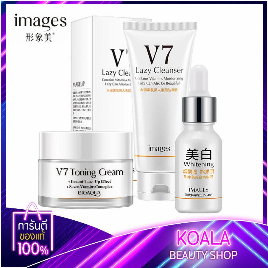 ( สินค้าขายดี / ของแท้ พร้อมส่ง ) BIOAQUA Images V7 Whitening ( 1 ชุด 3 ชิ้น ) เซรั่ม V7 + ครีมบำรุง V7 + โฟม V7 เน้นความขาวกระจ่างใสเร่งสูตรเร่งด่วน