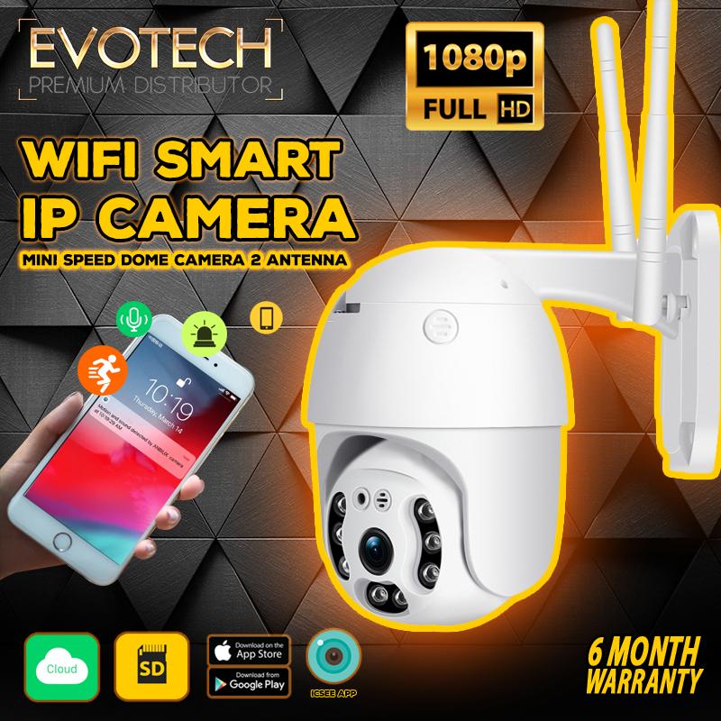 กล้องวงจรปิด Speed Dome Mini กล้องรักษาความปลอดภัย กล้อง Ip Camera 2 เสา กันน้ำ Ip66 1080p Ptz 4x ดิจิตอลซูม Wifi รองรับใส่ Sd Card สูงสุด 128gb ติดตั้งง่าย ไม่ยุ่งยาก.