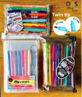 DONG-A My Color 2 ชุดปากกามายคัลเลอร์ 2 Twin-Tip มีสองหัวในด้ามเดียว