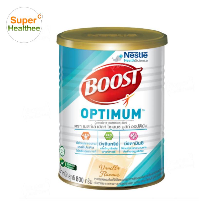 Boost Optimum Vanilla 800g บูสท์ ออปติมัม กลิ่นวานิลลา อาหารเสริมและเวย์โปรตีนที่จำเป็น สำหรับผู้สูงอายุ 800 กรัม
