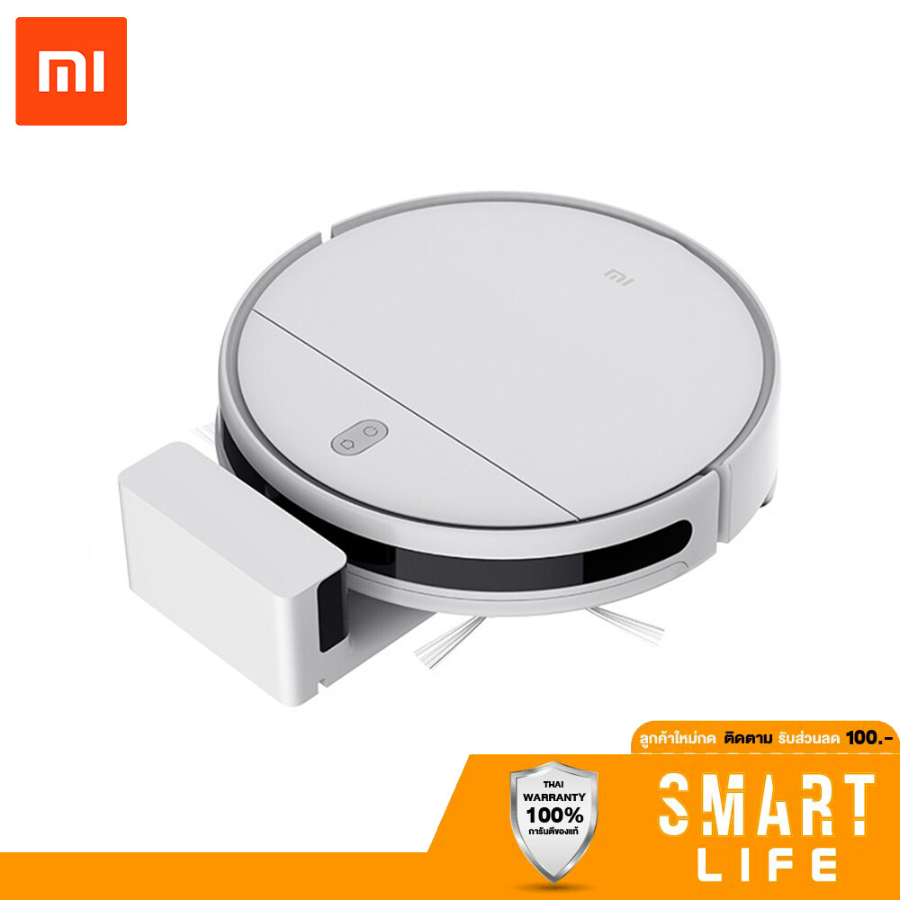 Xiaomi Mi Robot Vacuum Mop Essential หุ่นยนต์ดูดฝุ่นอัจฉริยะ | รับประกัน 1 ปี By Pando Smart Life