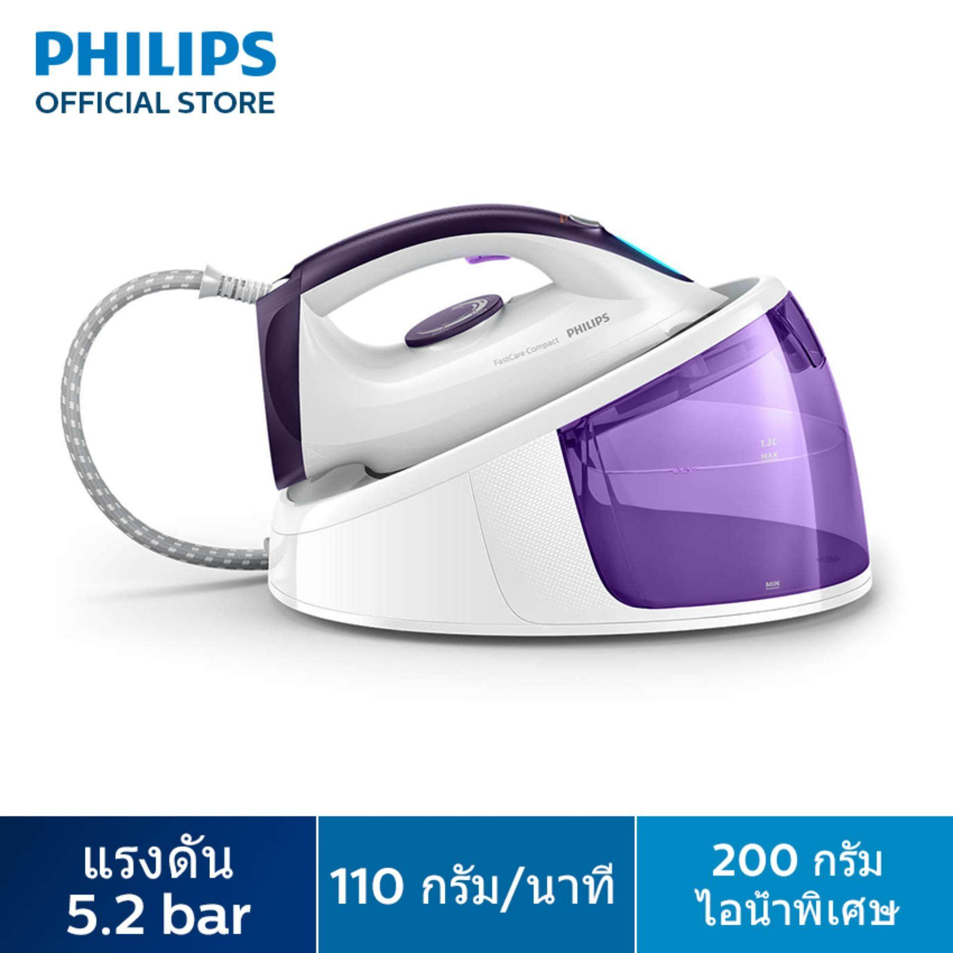 Philips FastCare Compact Steam Generator GC6704/30 เตารีดแรงดันไอน้ำ Free Shipping