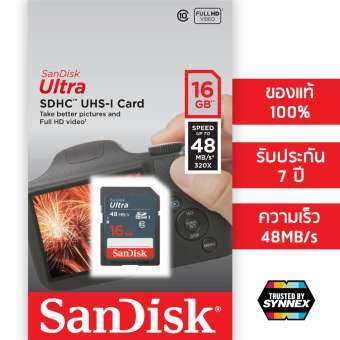 SanDisk Ultra SD Card Class10 16GB Speed / 48 MB/s-