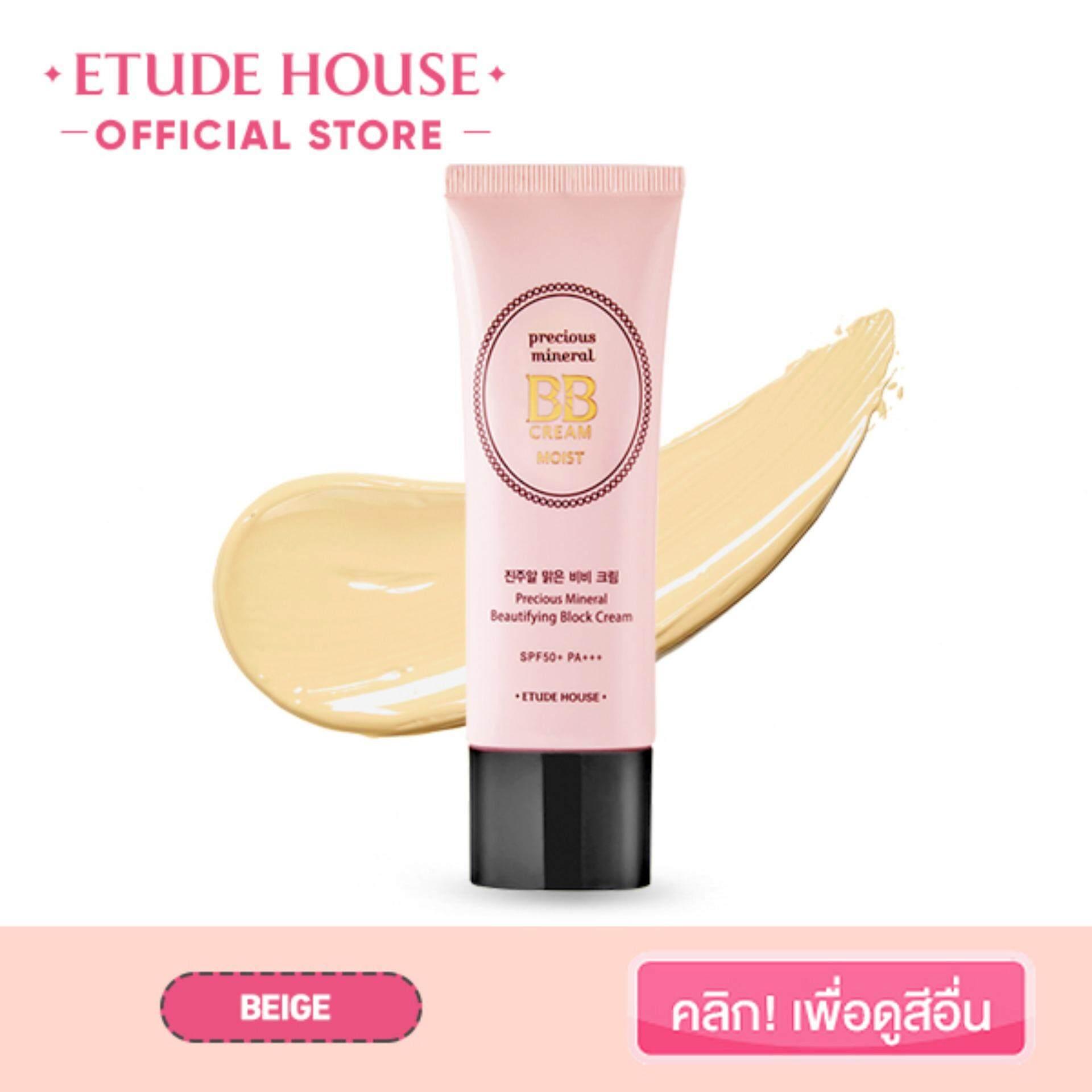 ETUDE HOUSE Precious Mineral Beautifying Block Cream Moist SPF50+ PA+++ #Beige (45 g)