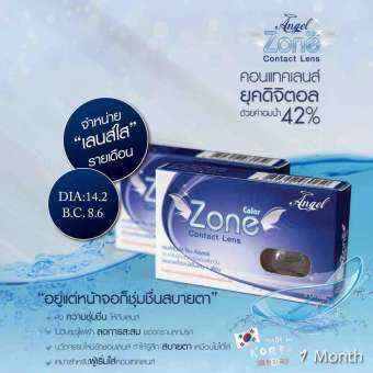 Angel Zone Clearlens Contact Lens (เลนส์ใส)