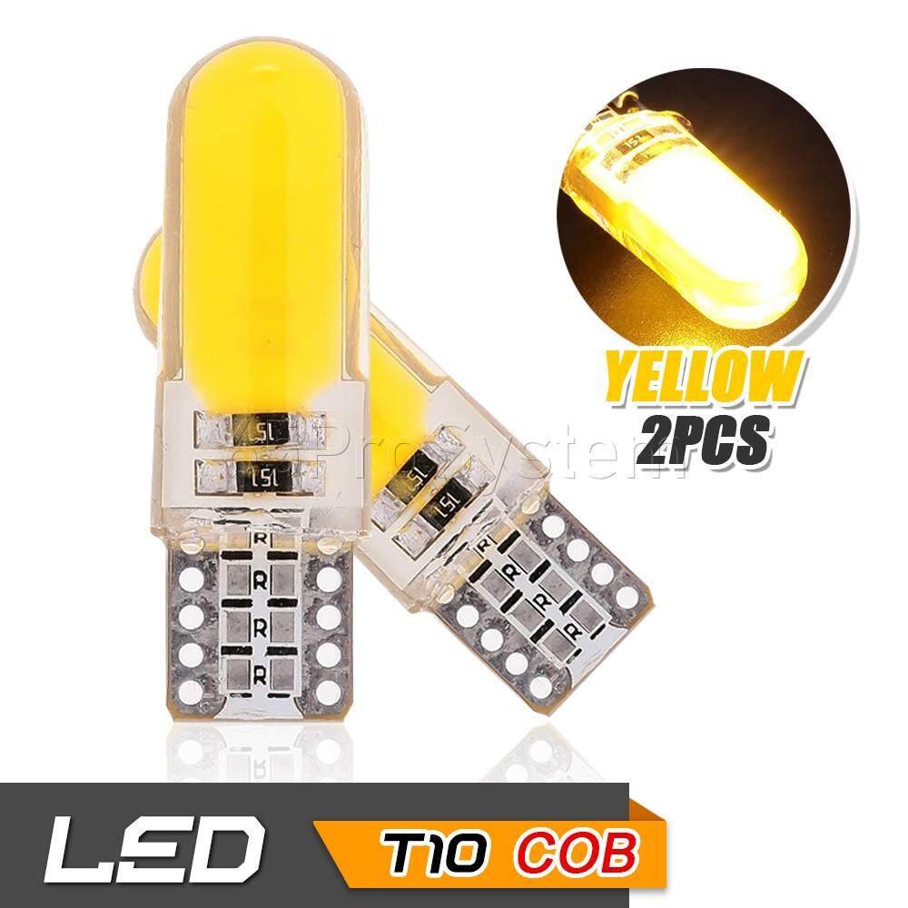 2X DC 12V White 194 168 6W LED COB Canbus Side Lamp Wedge Light Bulb T10 W5W Hot