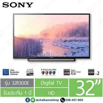 Sony Bravia Digital TV 32R300E 32