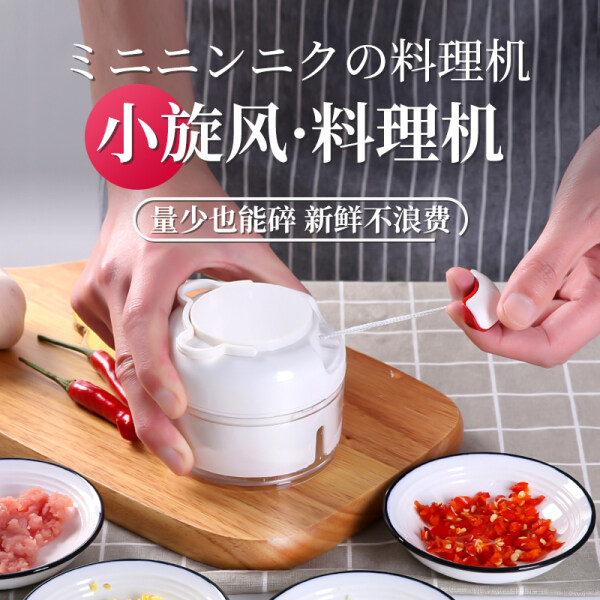 Chop the Garlic Useful Product Stirred Cut Ginger Garlic Pepper Household Manual Meat Mini Small Kitchen Mashed Pull Mashed Garlic Useful Product