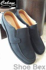 ขาย Cabaye รองเท้าหนังผู้ชายเปิดส้น Ca402 Black Cabaye ผู้ค้าส่ง