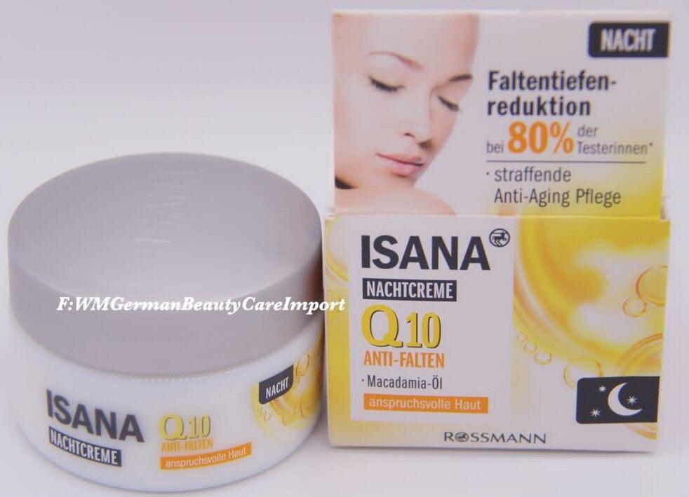 ครีมกลางคืน Q10 ลดเลือนริ้วรอย สำหรับอายุ 25-40 ปีขึ้นไป Isana Q10 Anti-Wrinkle Night Cream 50ml ฟื้นฟูผิวให้กระชับ เต่งตึง นำเข้าจากเยอรมัน.