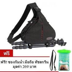 CADEN K1 กระเป๋ากล้องสามเหลี่ยม สะพายข้าง สำหรับ DSLR Camera (สีดำ) ฟรี ซองกันน้ำมือถือ (สีเขียว)