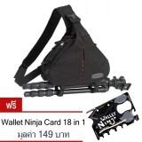 ส่วนลด สินค้า Caden กระเป๋ากล้องสามเหลี่ยม รุ่น K1 สีดำ ฟรี Wallet Ninja Card 18 In 1