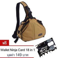 CADEN กระเป๋ากล้องสามเหลี่ยม รุ่น K1 (สีน้ำตาล) ฟรี Wallet Ninja Card 18 in 1