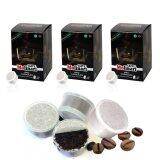 ขาย Caffe Molinari Platino Coffee Capsules กาแฟแคปซูล รส Oro 1 แพ็คมี 3 กล่อง กล่องละ 10 แคปซูล ถูก นนทบุรี