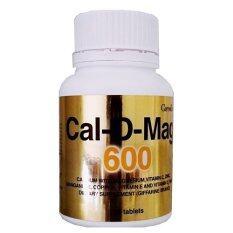 ราคา Cal D Mag คาล ดี แม็ก อาหารเสริม บำรุง ไขข้อเสื่อม สะโพกเสื่อม กระดูกทับเส้น โรคกระดูกสันหลัง เป็นต้นฉบับ
