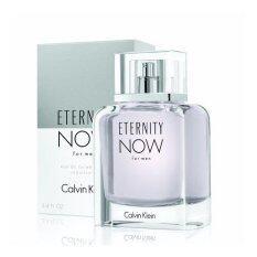 ซื้อ Calvin Klein Eternity Now For Men Edt 15 Ml ออนไลน์