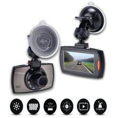 ส่วนลด Cam4U Car Camcorder กล้องติดรถยนต์ รุ่น G11F สีดำ Cam4U กรุงเทพมหานคร