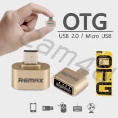 Cam4U Remax RA-OTG USB (Gold)
