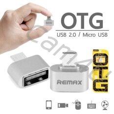 Cam4U Remax RA-OTG USB (Sliver)