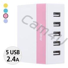 ซื้อ Cam4U Remax ที่ชาร์จไฟบ้าน Usb Changer 5 Port สายยาว 1 2M 5V 2 4A รุ่น Ru U1 สีชมพู Cam4U ถูก