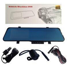 Camera Black Box Vehicle Black Box DVR กล้องติดรถยนต์แบบกระจกมองหลังพร้อมกล้องติดท้ายรถ (SST) FHD1080P แบบซ่อนแผงเมนู (สีดำ)